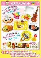 クローズアップ!3: [アロハリラックマ] 2.ホイップたっぷりパンケーキ