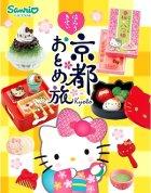 クローズアップ!2: [はろうきてぃ 京都おとめ旅] 2.手まり寿司と桜茶