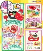 クローズアップ!3: [はろうきてぃ 京都おとめ旅] 2.手まり寿司と桜茶