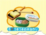 [カピバラさん キュルッとクッキング] 6.うきうきお弁当作り