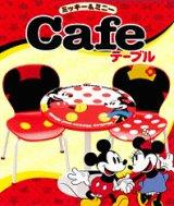 [専用ディスプレイ] Cafe テーブル (ミッキー&ミニー)