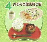 [まめたまいちご] 4.おまめの健康朝ご飯
