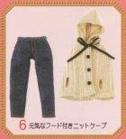 クローズアップ!1: [ドーリーファッション] 6.元気なフード付きニットケープ