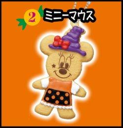 画像1: [ディズニー ハロウィン クッキー《季節限定品》] 2.ミニーマウス