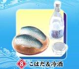 [築地魚がし 寿司めぐり] 8.こはだ&酒
