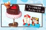[ふしぎの国の洋菓子店] 3.ハートの女王のチョコレートケーキ