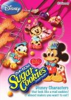 クローズアップ!2: [ディズニー Sugar Cookies] 9.ピノキオ