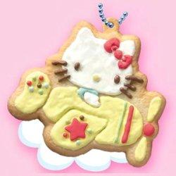 画像1: [サンリオ クッキーマスコット] 3.ハローキティ(ヒコーキ)