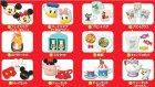 クローズアップ!3: [ディズニー 食器コレクション] 10.ティーセット(ミニー)