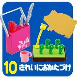 画像1: [ぷちかわキッチン] 10.きれいにおかたづけ