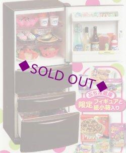 画像1: [専用ディスプレイ] ぷち冷蔵庫 たっぷりさん(チョコレートブラウン)