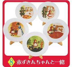 画像1: [おとぎの国の食器たち] 8.赤ずきんちゃんと一緒