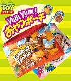 クローズアップ!2: [トイ・ストーリー YumYum! おやつポーチ] 5.エイリアン クッキーサンドアイス