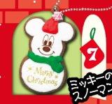 [ディズニー クリスマス クッキー《季節限定品》] 7.ミッキーのスノーマン