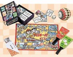 画像1: [和雑貨] 五.お正月:お正月はゲーム大会!