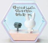[プラスいちっ] 待ちウサギ(モノクロタイプ)