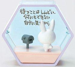 画像1: [プラスいちっ] 待ちウサギ(モノクロタイプ)