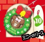 [ディズニー クリスマス クッキー《季節限定品》] 10.ミニーのリース