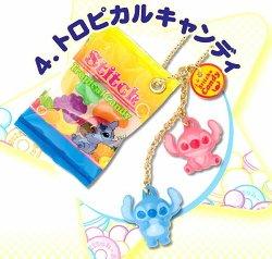 画像1: [スティッチ★キャンディ] 4.トロピカルキャンディ