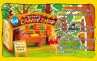 クローズアップ!2: [組み立てて遊ぶ小さなお店] 2.くまのプーさん キャンディショップ
