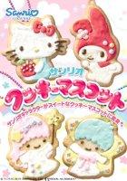 クローズアップ!3: [サンリオ クッキーマスコット] 2.ミミィ