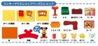 クローズアップ!1: [組み立てて遊ぶ小さなお店] 1.ミッキーマウスのベーグルショップ
