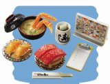 [新鮮回転寿司] 5.大トロ、幸せ~!