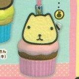 [カピバラさん すてきなお菓子ストラップ] 2.ホワイトさん(カップケーキ)