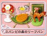 [夢と魔法のレストラン] 3.バンビの森のリーフパン