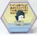 [プラスにっ] 飛べないペンギン(モノクロタイプ)