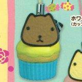 [カピバラさん すてきなお菓子ストラップ] 1.カピバラさん(カップケーキ)