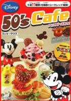 クローズアップ!3: [ミッキーマウス 50's Cafe] 8.スイーツプレート
