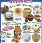 クローズアップ!1: [おばあちゃん家] 03.おばあちゃんの味