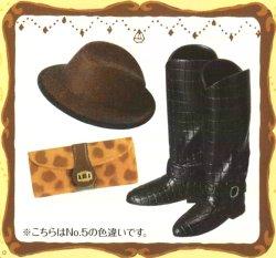 画像1: [靴バッグコレクション] 8.クラッチバッグでおめかし(5の色違い)