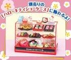 クローズアップ!3: [はろうきてぃ はんなり和菓子屋さん] 7.ハローキティとはんなり和菓子
