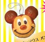 [ふにふにパンマスコット] 1.ミッキーマウス パン
