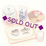 [Mini Sweets] 4.Cookie Cutouts