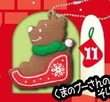 [ディズニー クリスマス クッキー《季節限定品》] 11.くまのプーさんのそり
