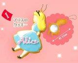 [不思議の国のミラーマスコット] 1.アリスのクッキー