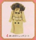 クローズアップ!1: [ドーリーファッション] 4.あったかトレンチコート