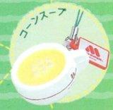 [モスバーガー ふにゅふにゅマスコット] 5.コーンスープ