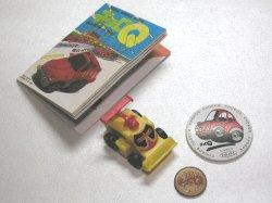 画像1: [ちっちゃなおもちゃ屋さん] チョロQ・黄色