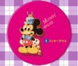 [ディズニー Sugar Cookies] 1.ミッキーマウス
