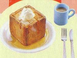 画像1: [デザート屋さん2] 2.ハニートースト (外箱なし)