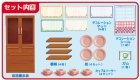 クローズアップ!1: [専用ディスプレイ] ぷちお台所 食器棚(木目・ダーク)