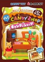 [組み立てて遊ぶ小さなお店] 2.くまのプーさん キャンディショップ