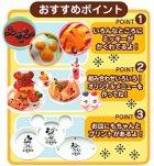クローズアップ!2: [ミッキーマウス 50's Cafe] 5.生ハム&バジルパスタ