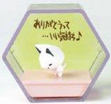 [プラスにっ] ありがとうネコ(モノクロタイプ)