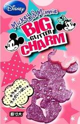 Sale [M&M BIG GLITTER チャーム] 3種セット