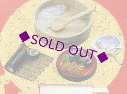画像1: [和食三昧] 9.太巻き&稲荷寿司